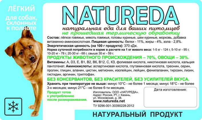 Корм для кошек Josera купить в интернет-магазинах Одессы